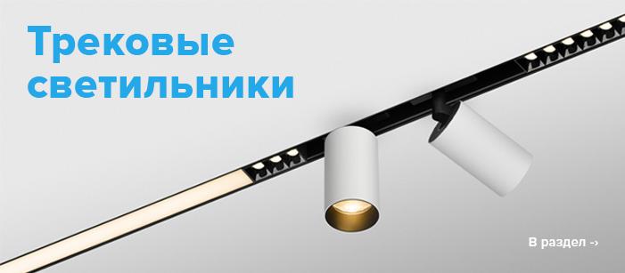 Светодиодный модуль диаметр