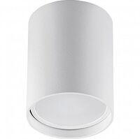 Светильник потолочный Feron ML177 MR16 белый