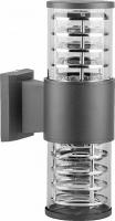 Светильник садово-парковый Feron DH0802, Техно на стену вверх/вниз, 2*E27 230V, серый