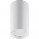 Светильник потолочный Feron ML176 MR16 белый