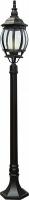 Светильник садово-парковый Feron 8110 столб 100W E27 230V, черный