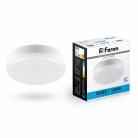 Лампа светодиодная Feron LB-453 GX53 12W 6400K