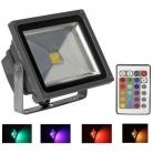 Светодиодный прожектор 30W IP65 220V RGB