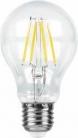 Лампа светодиодная Feron, (9W) 230V E27 6400K, LB-63