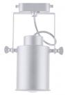Светильник Feron AL157 трековый на шинопровод под лампу E27, белый