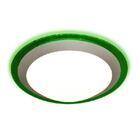 Накладной светильник ALR-Green 16 W