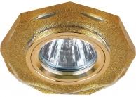 DK5 SHGD Светильник ЭРА декор стекло многогранник MR16,12V/220V, 50W, GU5,3 золотой блеск золото