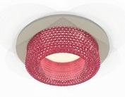 XC7623022 SGR/PI серый песок/розовый MR16