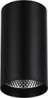 Светодиодный светильник Feron AL530 накладной 15W 4000K черный 80*100