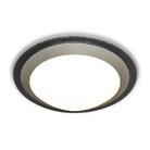 Накладной светильник ALR-Gray 25W