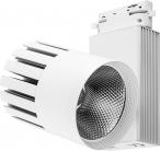 Светодиодный светильник Feron AL105 трековый на шинопровод 30W белый