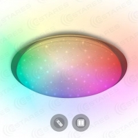 "Светильник MAYSUN ""Saturn"" накладной 60W RGB"