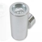 Светодиодный светильник R7241 BRA, White