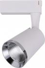Светодиодный светильник Feron AL111 трековый на шинопровод 12W белый с хром рамкой