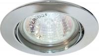 Светильник потолочный Feron, MR16 G5.3 хром, DL308