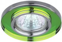 DK7 CH/MIX Светильник ЭРА декор стекло MR16,12V/220V, 50W, круглое хром/мультиколор