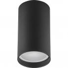 Светильник потолочный Feron ML176 MR16 черный