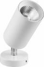 Светодиодный светильник накладной 10W 4000K белый наклонный