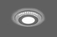 Светодиодный светильник Feron AL2330 встраиваемый 16W 4000K и подсветка 4000К белый