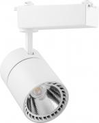 Светодиодный светильник Feron AL100 трековый  8W 4000K  белый