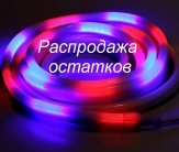Гибкий неон, 12*24мм,LED/м-80-220V, 7 цветов, МУЛЬТИ