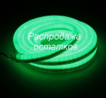 Гибкий неон, 12*24мм, LED/м-80-220V, ЗЕЛЕНЫЙ