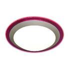 Накладной светильник ALR-Purple 25W