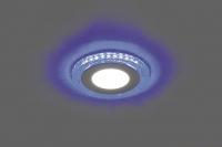 Светодиодный светильник Feron AL2330 встраиваемый 9W 4000K с синей подсветкой, белый