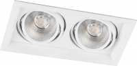 Светодиодный светильник карданный 2x12W,белый