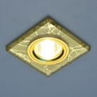 Точечный светильник 8370 GD (золото)