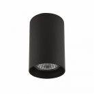 Потолочный светильник  Rullo