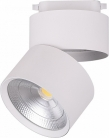 Светодиодный светильник Feron AL107 трековый на шинопровод 15W, 90 градусов, 4000К, белый