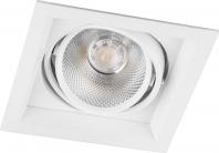 Светодиодный светильник карданный 1x12W ,белый