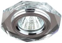 DK5 СH/SL Светильник ЭРА декор стекло многогранник MR16,12V/220V, 50W, GU5,3 зеркальный/хром