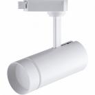 Светодиодный светильник Feron AL106 трековый на шинопровод 12W 4000K 80 градусов белый