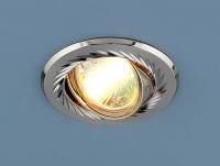 Точечный светильник 704A CX SN/N (сатин никель/никель)