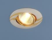 Точечный светильник 8012A PS/G (перламутр. серебро / золото)