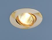 Точечный светильник 8004A PS/G (перламутр. серебро / золото)