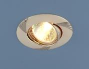 Точечный светильник 8004A PS/N (перламутр. серебро / никель)