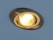 Точечный светильник 856A CF GU/G (черный/золото)