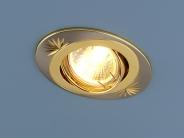 Точечный светильник 856A CF SN/G (сатин никель/золото)