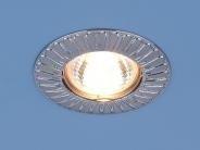 Точечный светильник 7203 сатин хром (SCH)для подвесных, натяжных и реечных потолков