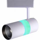 Светодиодный светильник трековый подсветка зеленая на шинопроводе 12+5W