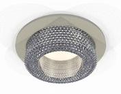 XC7623020 SGR/CL серый песок/прозрачный MR16