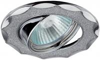 DK17 CH/SH SL Светильник ЭРА декор «звезда со стеклянной крошкой» MR16,12V/220V, 50W,хром/серебряный