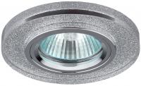 DK7 CH/SHSL Светильник ЭРА декор стекло круглое MR16,12V/220V, 50W, хром/серебряный блеск
