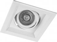 Светильник встраиваемый потолочный MR16 G5.3 белый 1лампа