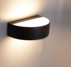 Светодиодный светильник R6640, Dark Grey (9W,Warm White)