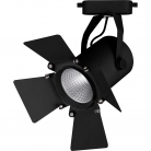 Светодиодный светильник  AL110  20W 4000K градусов черный