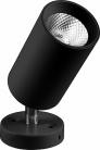 Светодиодный светильник накладной 10W 4000K черный наклонный